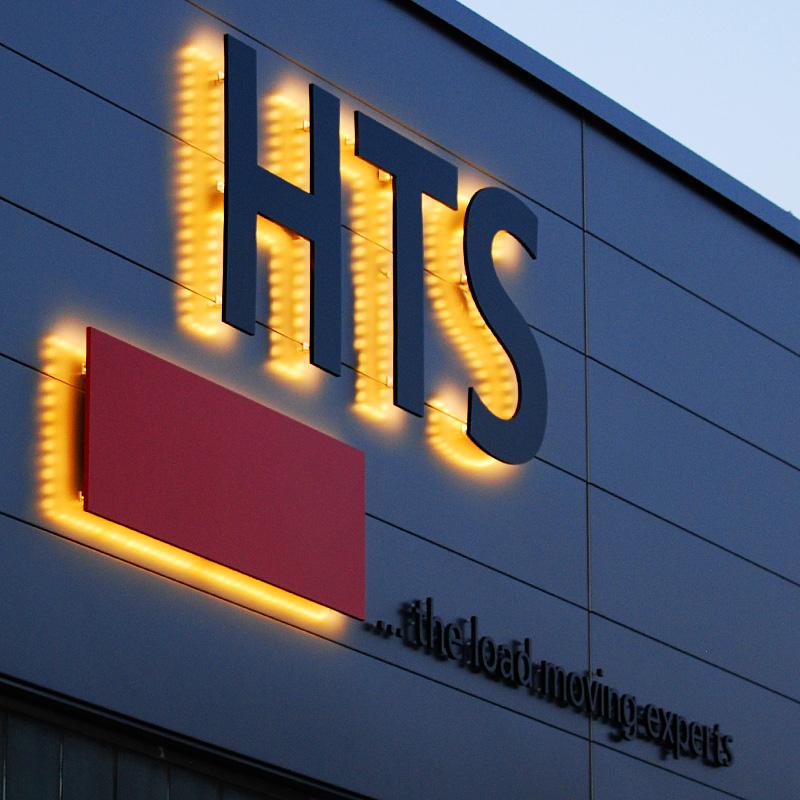 HTS Firmengebäude