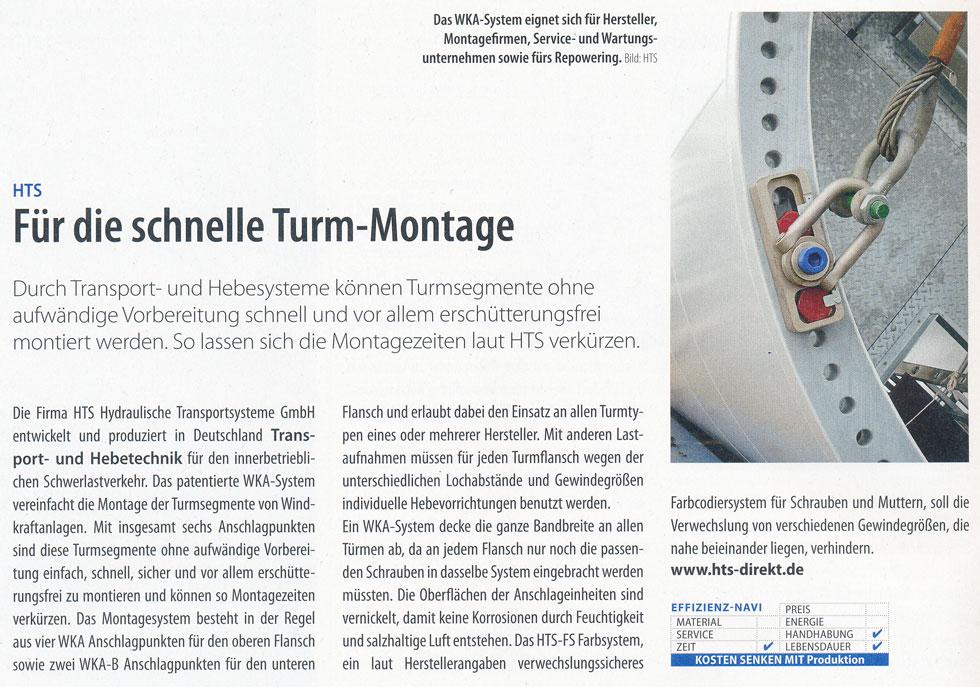 Produktion - Beste Produkte 02/2013 - HTS - Für die schnelle Turm-Montage